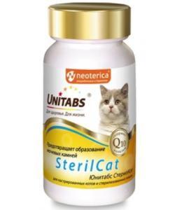 Витамины для стерилизованных кошек СтерилКэт с Q10,  профилактика МКБ, 120таб