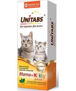 Витаминная паста для котят и беременных, кормящих кошек Mama+Kitty c B9