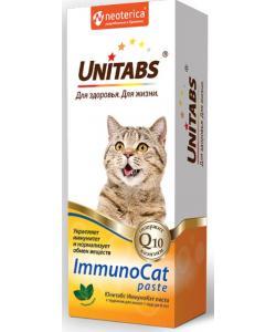 Витаминная паста для кошек ImmunoCat с Q10, укрепление иммунитета