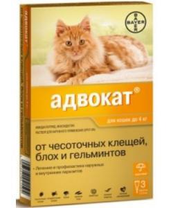 Адвокат капли для кошек до 4 кг от блох, клещей и глистов, 3 пипетки по 0,4 мл