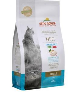 Корм для стерилизованных кошек, со свежей треской (50% рыбы)