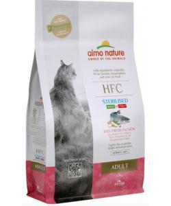 Корм для стерилизованных кошек, со свежим лососем (30% рыбы)