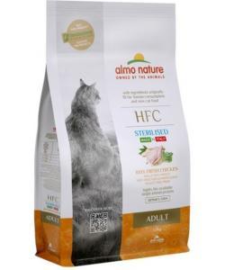 Корм для стерилизованных кошек, со свежей курицей (40% мяса)