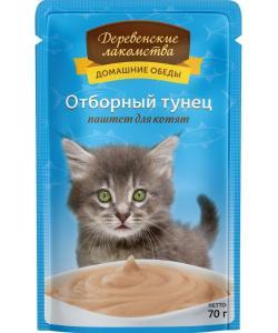 Домашние Обеды паштет для котят Отборный тунец