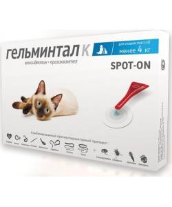Гельминтал Капли на холку от глистов, для кошек до 4 кг, пипетка 0,4 мл