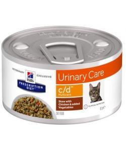 Консервы C/D для кошек при профилактике МКБ Рагу с курицей