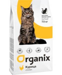 Для кошек крупных пород (Adult Large Cat Breeds)