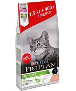 Акция 1.5кг + 400гр в подарок  Для Кастрированных кошек Лосось  (Sterilised Salmon)