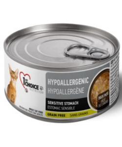 Гипоаллергенные консервы для взрослых кошек, утка с картофелем и тыквой Hypoallergenic