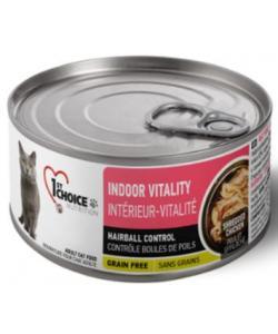 Консервы для взрослых кошек, курица с яблоками Vitality