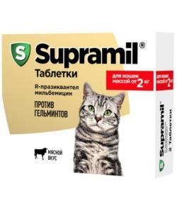 Антигельминтный препарат Supramil для кошек массой от 2 кг (2 таблетки)