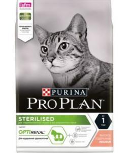 Для Кастрированных кошек Лосось  (Sterilised Salmon)