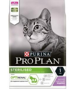 Для Кастрированных кошек с индейкой (Sterilised Turkey)