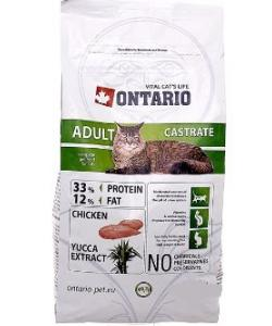 Для кастрированных кошек Adult Castrate