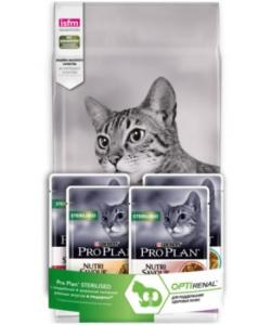 Промо-набор 1.5кг + 4 пауча в подарок Сухой корм для Кастрированных кошек с индейкой (Sterilised Turkey)
