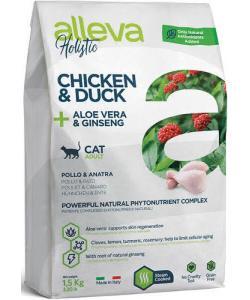 Holistic Cat корм для взрослых кошек с курицей и уткой, алое вера и женьшенем, Adult Chicken & Duck+ Aloe vera & Ginseng