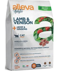Holistic Cat сухой корм для взрослых кошек с ягненком, олениной, коноплей и женьшенем Adult Lamb & Venison + Hemp & Ginseng
