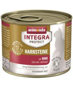 Консервы Integra для взрослых кошек при МКБ с говядиной (Urinary)