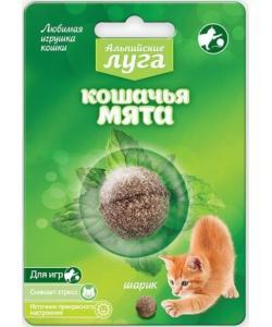 """Альпийские луга Игрушка """"Кошачья мята"""", шарик 3,5 см"""