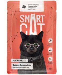 Паучи для взрослых кошек и котят кусочки говядины в нежном соусе
