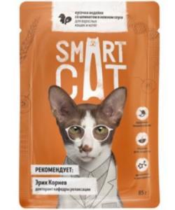 Паучи для взрослых кошек и котят кусочки индейки со шпинатом в нежном соусе