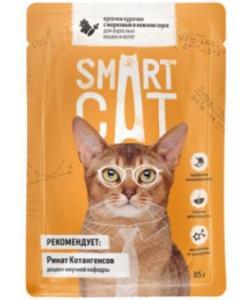 Паучи для взрослых кошек и котят кусочки курочки с морковью в нежном соусе