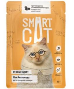 Паучи для взрослых кошек и котят кусочки курочки с тыквой в нежном соусе