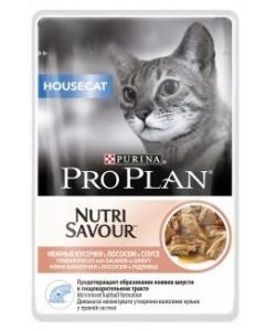 Кусочки в соусе  для кошек с низкой активностью с лососем (House Cat)