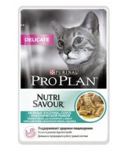 Кусочки в соусе для кошек идеальное пищеварение с океанической рыбой (Delicate)