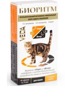 Биоритм Витамины для кошек со вкусом курицы, 48 таб.