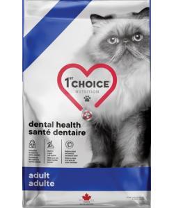 Корм для кошек DENTAL-Здоровье зубов, курица