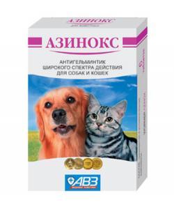 Азинокс От глистов для собак и кошек, 6 таб.