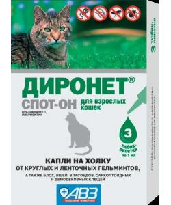 Диронет Спот-Он Капли на холку для кошек от блох, вшей и глистов, 3пипетки