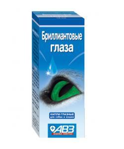 Бриллиантовые глаза капли глазные для кошек и собак