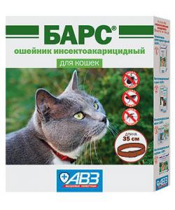 Барс Ошейник для кошек от блох и клещей, 35см